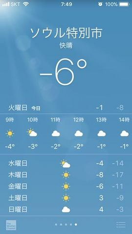 IMG_0704氷点下6度.jpg