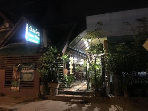 IMG_2346北部タイ料理.jpg