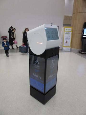 IMG_6735搭乗口ロボット.jpg