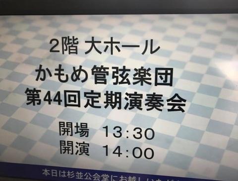img_かもめ201802.jpg