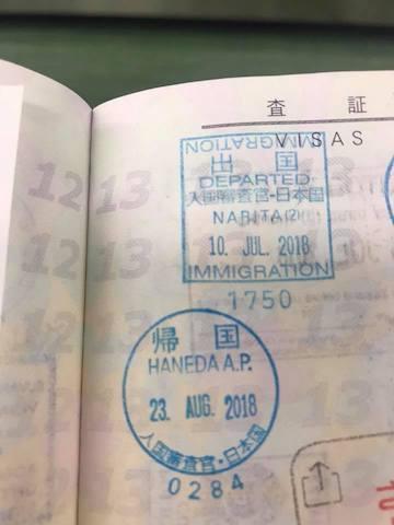img_パスポート20180823.jpg