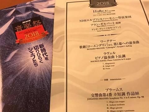 img_NHK音楽祭201811.jpg